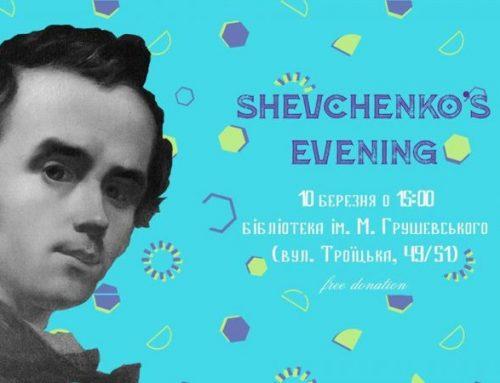 Shevchenko's Evening: до дня народження Т.Г. Шевченка