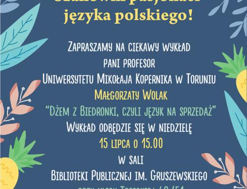 «Джем з Бедронки, чи мова на продаж»: лекція професора Університету Миколая Коперника Malcorzati Wolak