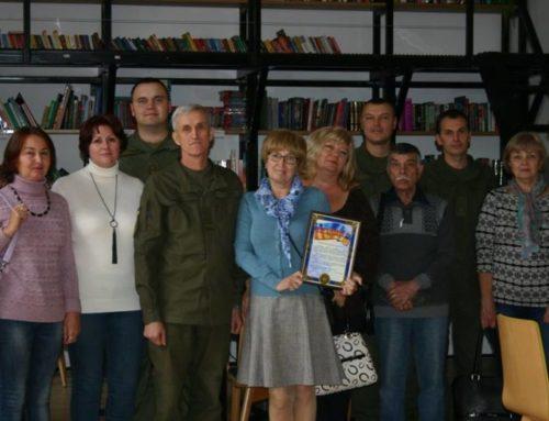 Семінар ля бібліотекарів та офіцерів