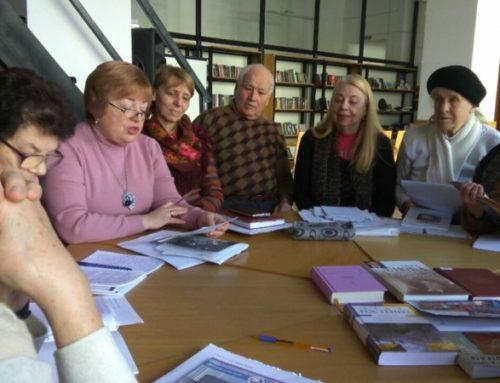 Пенсіонери Приморського району взяли участь у читаннях з нагоди дня народження Ліни Костенко