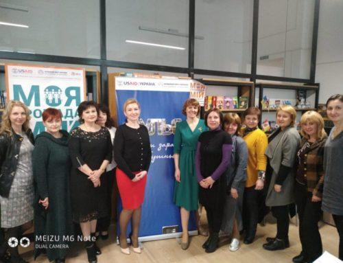 Бібліотеки – інформаційні майданчики просування реформ в Україні