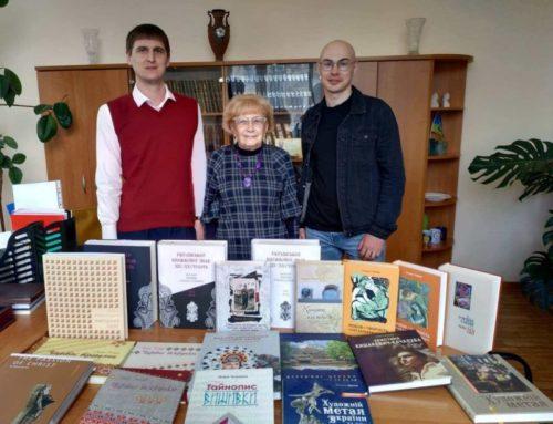 Благодійники поповнили фонд бібліотеки