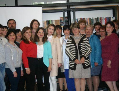 Курси підвищення кваліфікації для бібліотекарів Одещини
