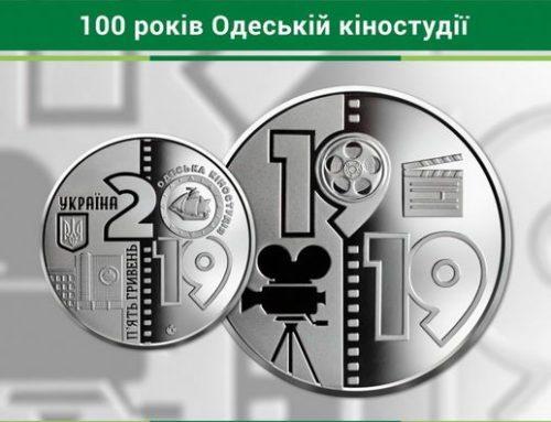 До 100-річчя Одеської кіностудії
