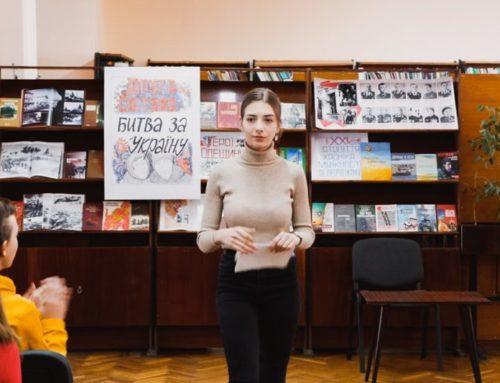 75-а річниця вигнання нацистів з України
