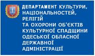 Бібліотека Грушевського