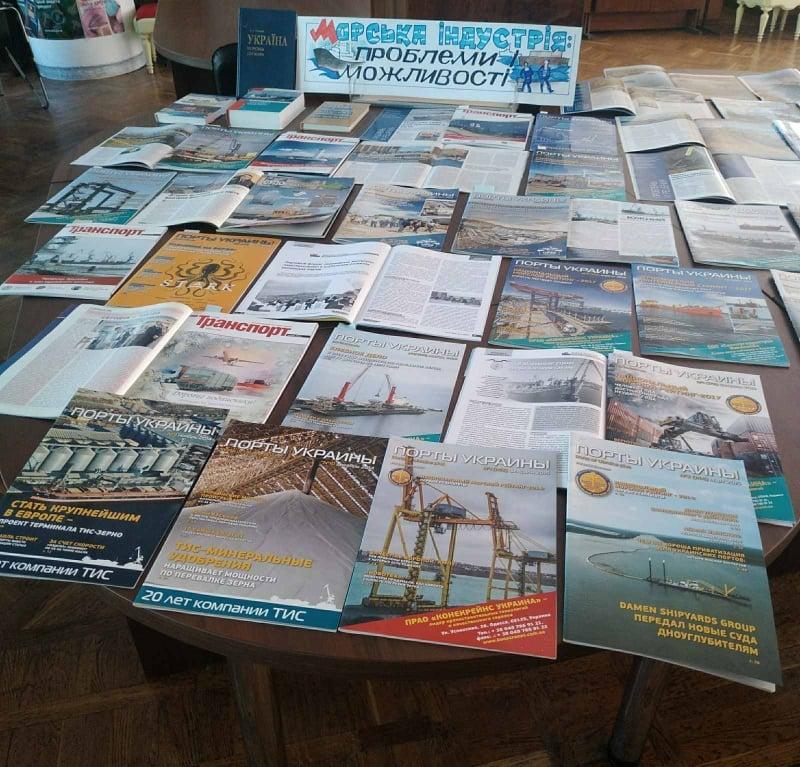 «Морська індустрія: проблеми і можливості»: до Дня  працівників морського та річкового флоту