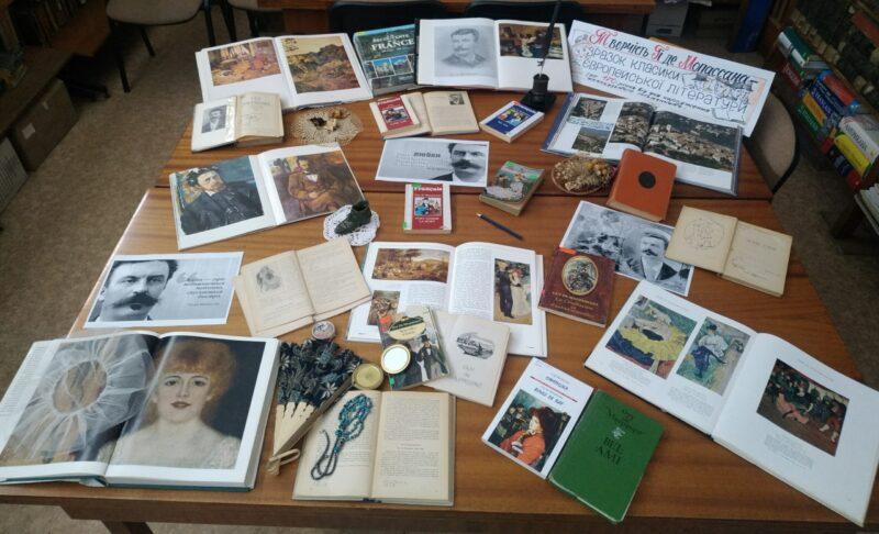 «Творчість Гі де Мопассана – зразок класики європейської літератури» (до 170-річчя від дня народження французького письменника)