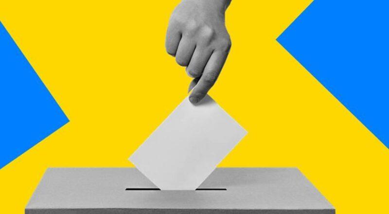«Місцеві вибори 2020: оновлене законодавство»: інформаційна година
