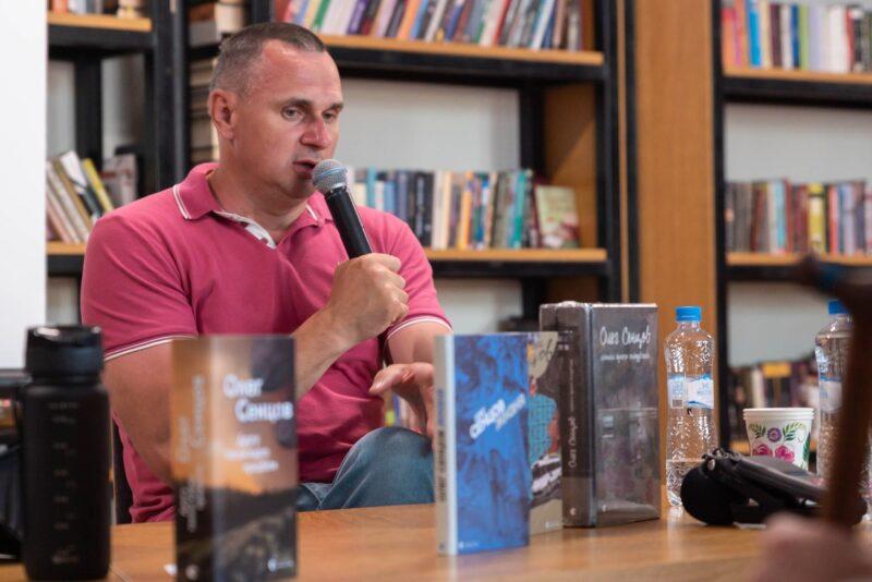 Творча зустріч з Олегом Сенцовим